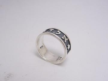 תמונה של טבעת כסף עם צירוף א.ל.ד