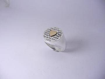 תמונה של טבעת כסף רבות בנות עם לב מזהב באמצע