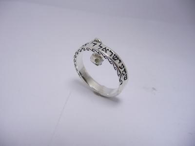 """תמונה של טבעת כסף עדינה עם הכיתוב """"שמע ישראל"""" ואבן עין החתול מתנדנדת"""