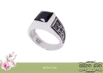 תמונה של טבעת כסף קולג' מרובעת עם עיטורי מגני דוד בצדדים ושיבוץ אבן אוניקס