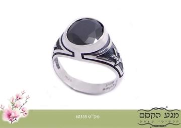 תמונה של טבעת כסף קולג' אובל עם עיטורי מגני דוד בצדדים בשיבוץ אבן אוניקס פאסט