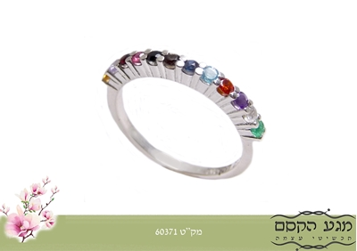 תמונה של טבעת חושן מניפה