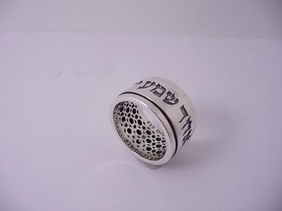 """תמונה של טבעת כסף מסתובבת עם הכיתוב """"שמע ישראל"""""""