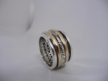 תמונה של טבעת קבלה מסתובבת כסף בשילוב זהב עם 'בן פורת יוסף'