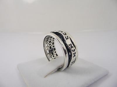 תמונה של טבעת קבלה מסתובבת בצורה גלית עם 'אנא בכוח'